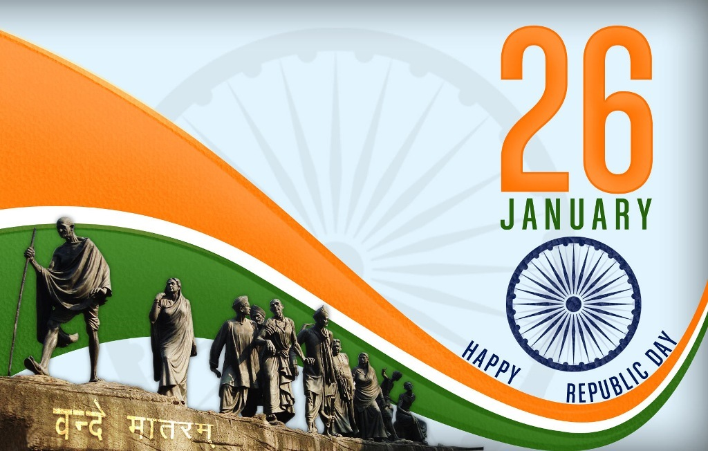 about-republic-day-of-india
